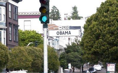 Obama_street_2900_block__2.jpg